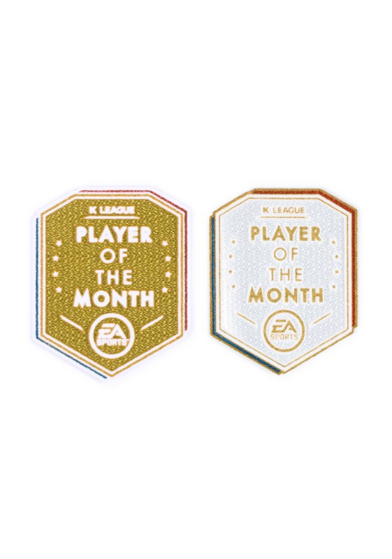 KLEAGUE 2021 'PLAYER OF THE MONTH' PATCH (HOME/AWAY)
